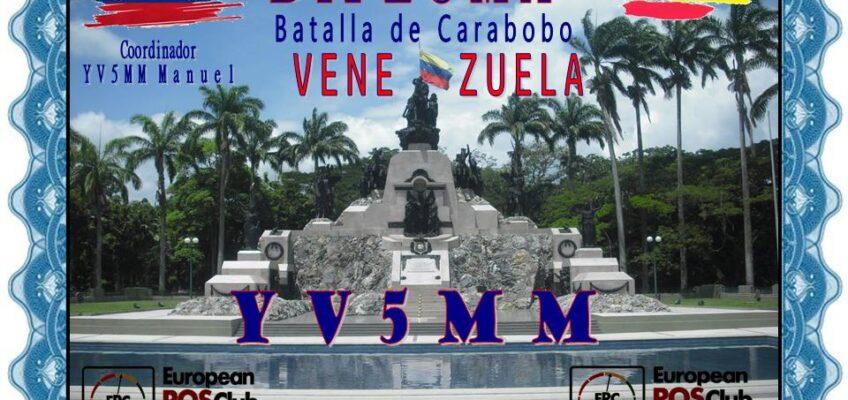 Diploma Conmemoracion Batalla de Carabobo