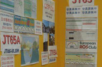 Europeanrosclub presente en la feria de Tokio
