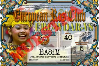 Diploma  ERC-WDAR-V8