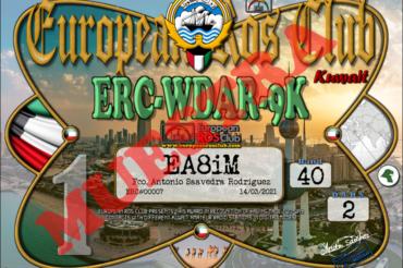 Diploma  ERC-WDAR-9K