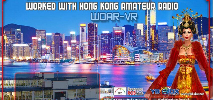 Diploma  ERC-WDAR-VR