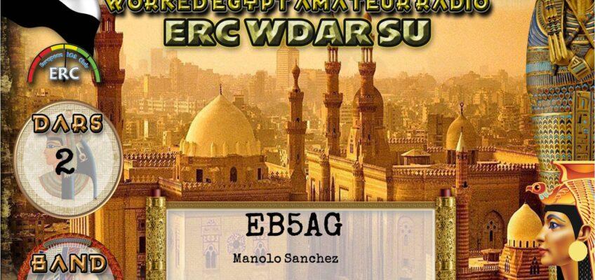 Diploma  ERC-WDAR-SU