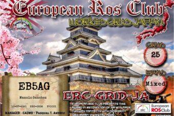 Diploma  ERC-GRID-JA