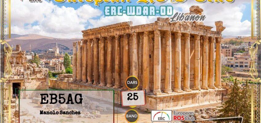 Diploma  ERC-WDAR-OD